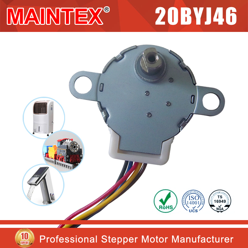 pm stepper motor, motor for Intelligent Sanitary Wares, pm stepper motor for Intelligent Sanitary Wares