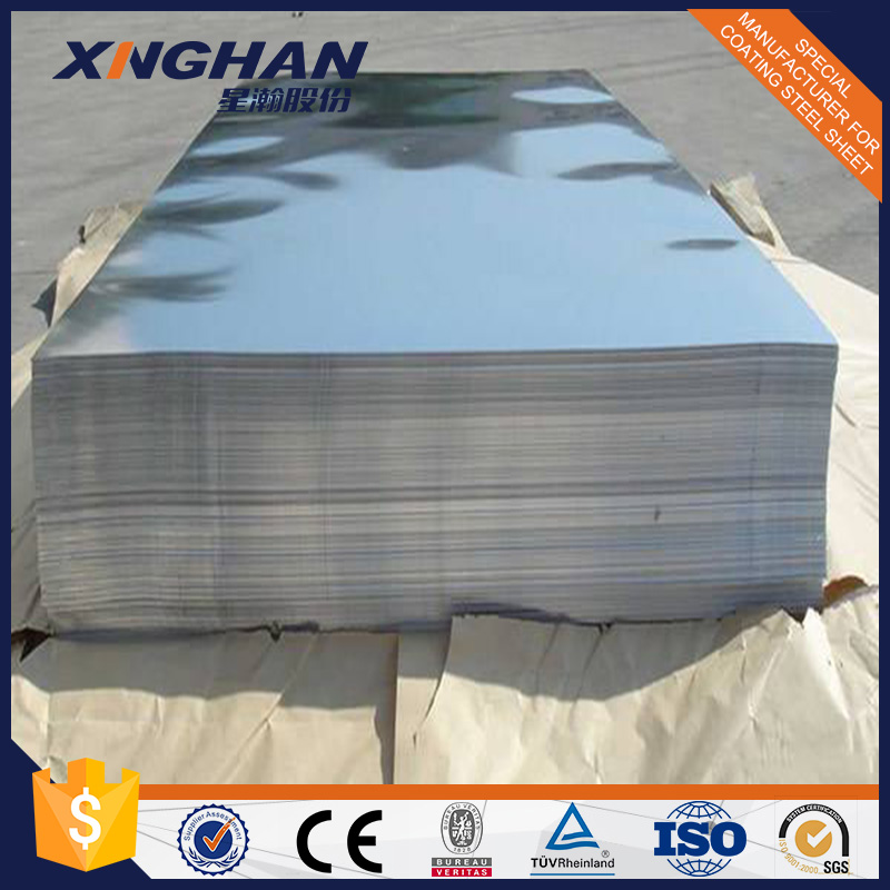Shandong Plain Steel
