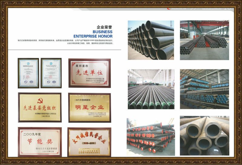 Cabon Steel Pipe